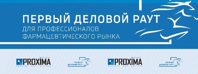 Press release of the event on 04.09.2021